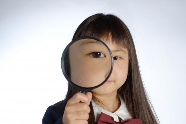 個人情報機関に資料請求して、審査落ちの原因を調べよう