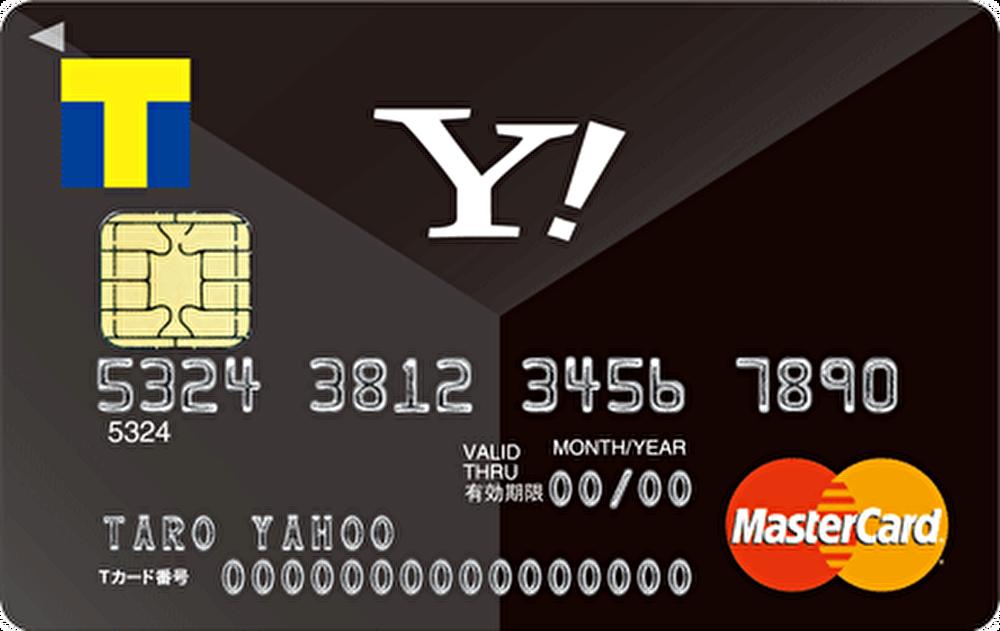 Tポイントがサクサク貯まる!Yahoo! JAPANカード