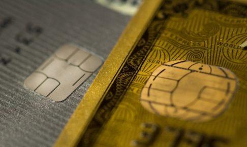 決算書、会社謄本不要!審査が通りやすい法人クレジットカードまとめ