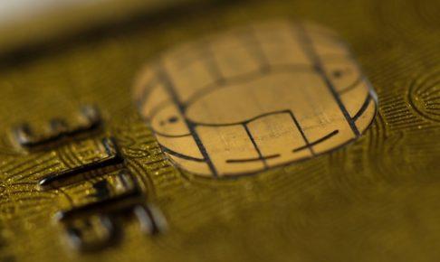 コスパが良い法人用ゴールドカードはオリコEX Gold for Biz!